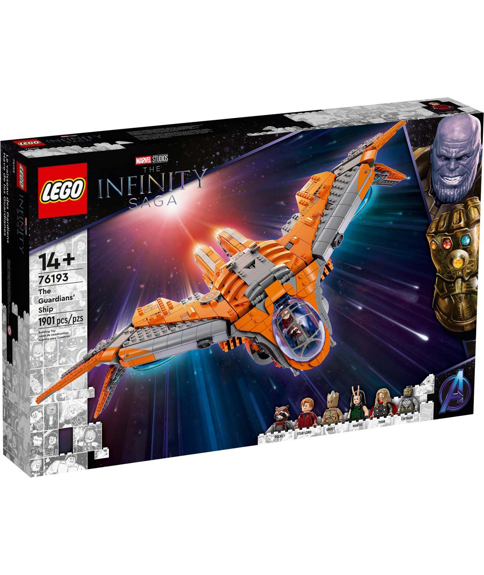 LEGO Marvel The Guardians Ship 76193 | | 2021's Hottest Toys on Zulily
